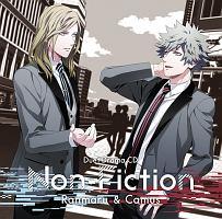 うたの☆プリンスさまっ♪デュエットドラマCD「Non-Fiction」 蘭丸&カミュ(通常盤)