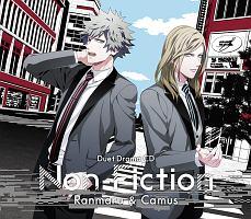 うたの☆プリンスさまっ♪デュエットドラマCD「Non-Fiction」 蘭丸&カミュ