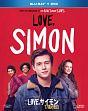 Love,サイモン 17歳の告白 ブルーレイ&DVD