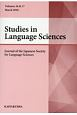 Studies in Language Sciences 16&17 Journal of the Japanese S