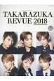 TAKARAZUKA REVUE 2018