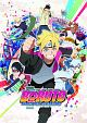BORUTO-ボルト- NARUTO NEXT GENERATIONS DVD-BOX4