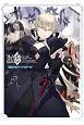 Fate/Grand Order 電撃コミックアンソロジー(15)