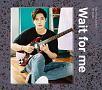 Wait for me(B)(DVD付)