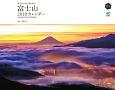 カレンダー 東京カメラ部×■出版社 富士山