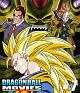 DRAGON BALL THE MOVIES #07