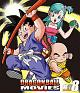 DRAGON BALL THE MOVIES #08