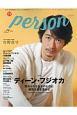 TVガイド PERSON (70)