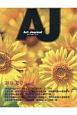 Art Journal (94)
