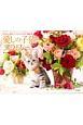 愛しの子猫とフラワー CATS & FLOWERS カレンダー