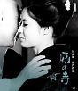 雁の寺 4K デジタル修復版