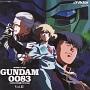 機動戦士ガンダム0083 STARDUST MEMORY Vol.II