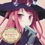 PCゲーム『ウィッチズガーデン』キャラクターソングCD vol.1 緋宮あやり