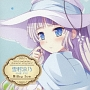 PCゲーム『ウィッチズガーデン』キャラクターソングCD vol.2 雪村涼乃