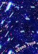 COSMO TOUR2018
