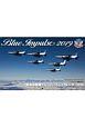 航空自衛隊ブルーインパルス・カレンダー 2019