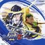 戦国 BASARA2〜蒼穹! 姉川の戦い〜ドラマCD