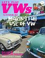LET'S PLAY VWs (54)