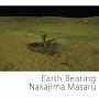 Earth Beating