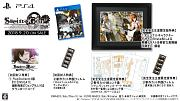 STEINS;GATE ELITE <完全受注生産限定版>