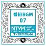 日本テレビ音楽 ミュージックライブラリー ~番組 BGM 06