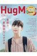 Hug Mug. (25)