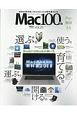 Mac100% (26)