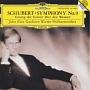 シューベルト:交響曲 第9番 ハ長調 D.944「ザ・グレード」