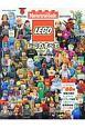 レゴのすべて Newsweek特別編集