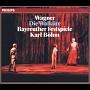 ワーグナー:楽劇《ワルキューレ》全曲