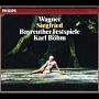 ワーグナー:楽劇《ジークフリート》全曲