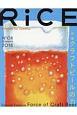 RiCE 特集:クラフトビールの力 lifestyle for foodies(8)