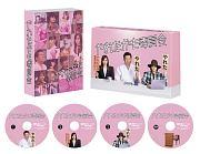 やれたかも委員会 DVD・BOX