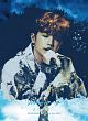 """WOOYOUNG (From 2PM) Solo Tour 2017 """"まだ僕は…"""" in 日本武道館"""