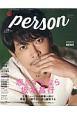 TVガイド PERSON 話題のPERSONの素顔に迫るPHOTOマガジン(73)
