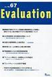 Evaluation (67)