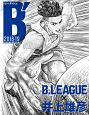 B' B.LEAGUE×井上雄彦 2018-2019
