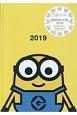MINION手帳 2019