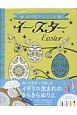イースター Easter ぬりえ+クラフト