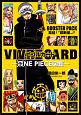 "VIVRE CARD〜ONE PIECE図鑑〜 BOOSTER PACK 集結!""超新星-スーパールーキー-""!!"