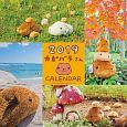 カピバラさん 壁かけカレンダー 2019