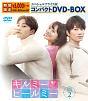 キルミー・ヒールミー スペシャルプライス版コンパクトDVD-BOX2