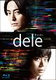"dele(ディーリー) Blu-ray PREMIUM ""undeleted"" EDITION【8枚組】"