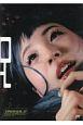 ONOHOLO おやすみホログラム写真集+DVD4