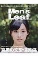 Men's Leaf 京男の恋愛偏差値 (5)