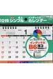 シンプル卓上インデックスカレンダー B6ヨコ 2019