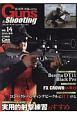 Guns&Shooting 銃・射撃・狩猟の専門誌(14)