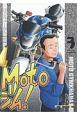 Motoジム! (3)