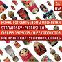 ストラヴィンスキー:「ペトルーシュカ」(1947年版) ラフマニノフ:交響的舞曲