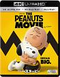 I LOVE スヌーピー THE PEANUTS MOVIE <4K ULTRA HD+3D+2Dブルーレイ>